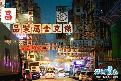 香港:政府上诉得直 公僕同性伴侣不能享福利