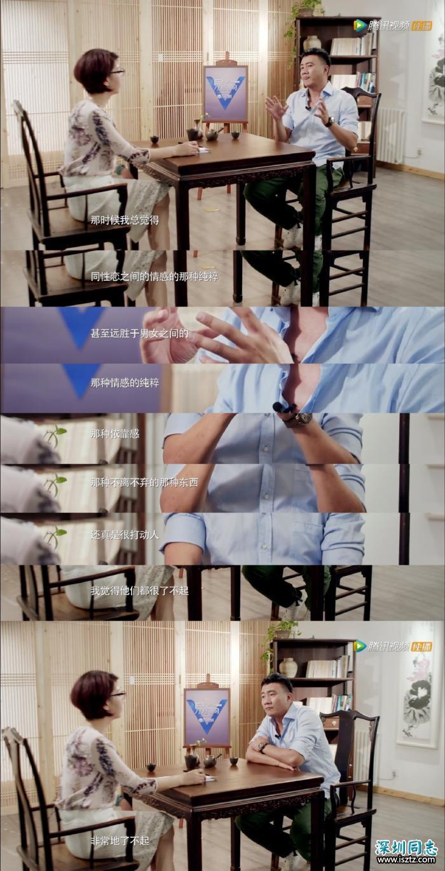 《蓝宇》:原来,同性也可以爱得这么琼瑶